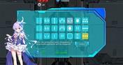 Wind Angel DLC-3