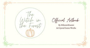 The Witch in the Forest - Official Art Book