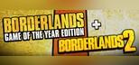 Borderlands GOTY & Borderlands 2 GOTY Pack