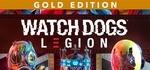Watch Dogs: Legion Gold Edition