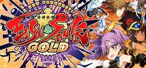 Eiyu*Senki Gold - A New Conquest