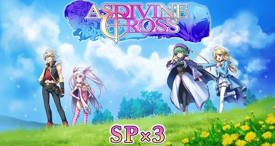 SP x3 - Asdivine Cross