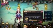 东方大战争 ~ Touhou Big Big Battle - Character Pack 1.5