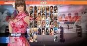 [Revival] DOA6 Alluring Mandarin Dress - Hitomi