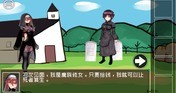 The way to defeat the Archfiend / 打倒魔王的方法