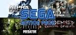 SEGA Action Pack