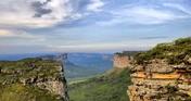 Crazy Puzzle -Brazil Landscapes