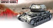 COH 2 - German Skin: (M) Stalingrad Winter Pattern
