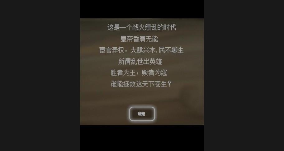 武儒绘卷 - 九五至尊