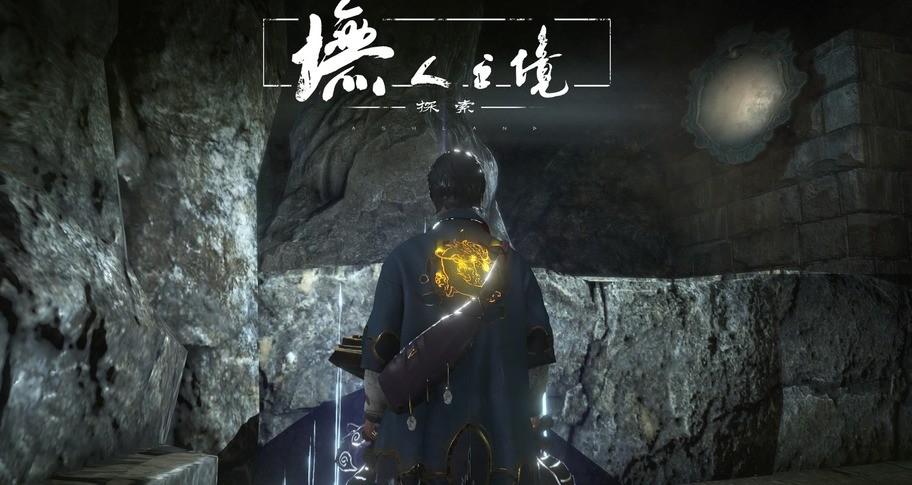 """墲人之境:探索-仇天""""潜龙在渊""""套装皮肤"""