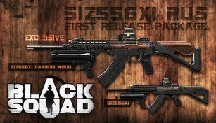 Black Squad - SIZ556XI RUS FIRST RELEASE PACKAGE