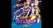 Super Retro Fighter Soundtrack
