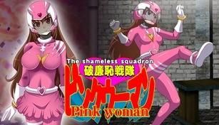 The shameless squadron Pink woman
