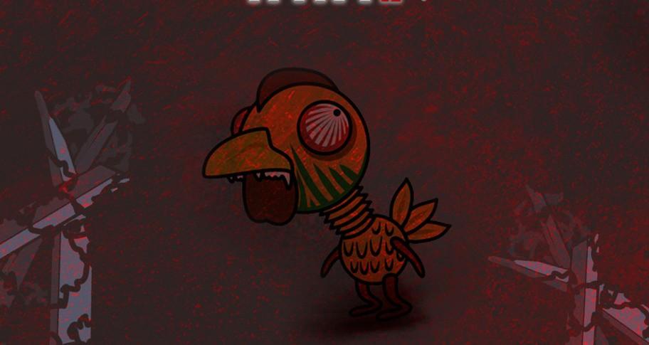 Armored Animals: H1N1z. Original Soundtrack