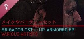 Brigador - Up-Armored EP