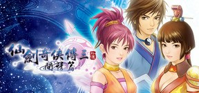 Sword and Fairy 3 Ex