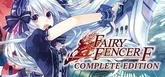Fairy Fencer F: Complete Edition