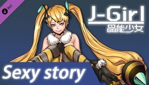 J-Girl - Sexy story