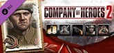 CoH 2 - Soviet Commander: Conscript Support Tactics