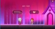 Sweet Dungeon - DLC