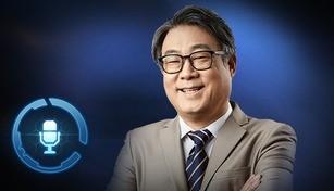 StarCraft II: Announcer Um