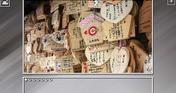 Super Jigsaw Puzzle: Generations - Japan Puzzles