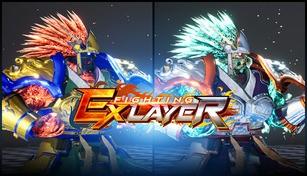 FIGHTING EX LAYER - Color Gold/Silver: Garuda