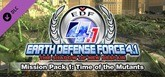 EARTH DEFENSE FORCE 4.1: Mission Pack 1: Time of the Mutants