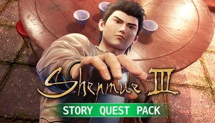 Shenmue III - DLC1 Story Quest Pack