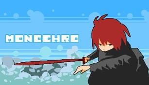 Monochro