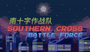 Southern cross Battle force