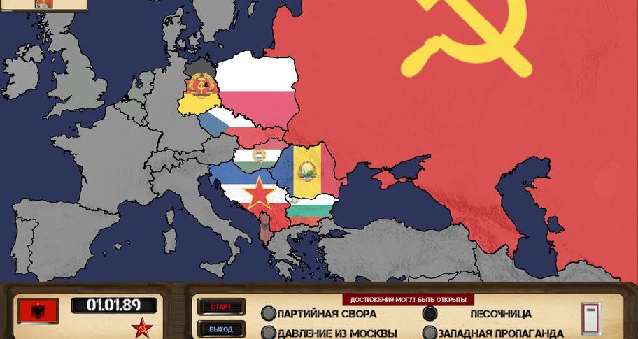 Ostalgie: Legacy of Hoxha