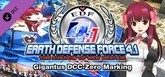 EARTH DEFENSE FORCE 4.1: Gigantus DCC-Zero Marking