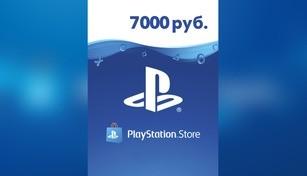 PlayStation Network Card 7000 RUB
