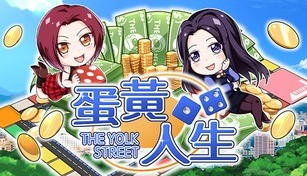 The Yolk Street