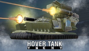 Hover Tank Arena