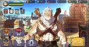 选王之剑 - 兽人斗士