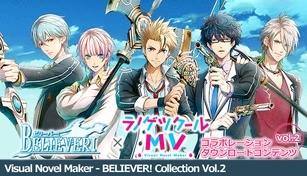 Visual Novel Maker - BELIEVER! Collection vol.2