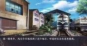 村庄-The Village