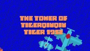 The Tower Of TigerQiuQiu Tiger 1952