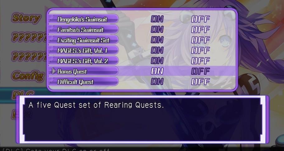 Hyperdimension Neptunia U Bonus Quest