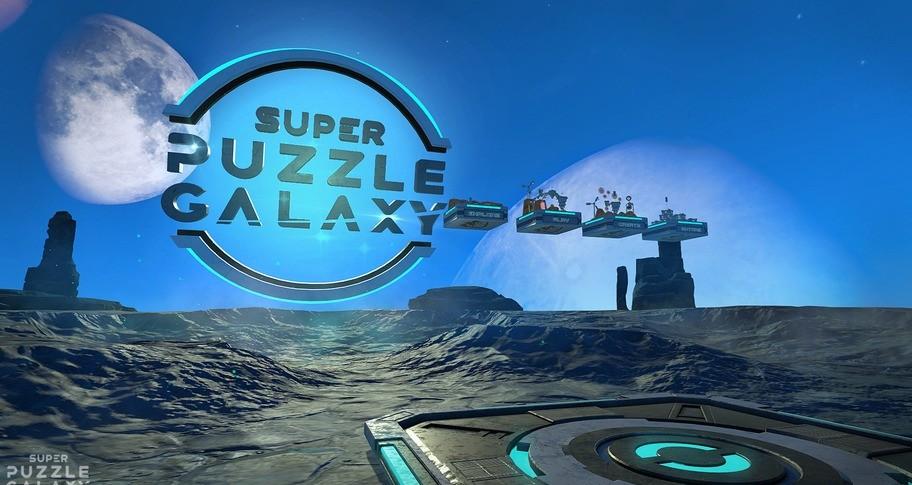 Super Puzzle Galaxy - Boost Ball DLC Pack