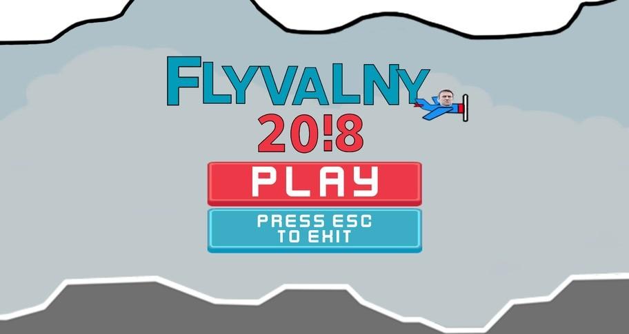 FLYVALNY 20!8