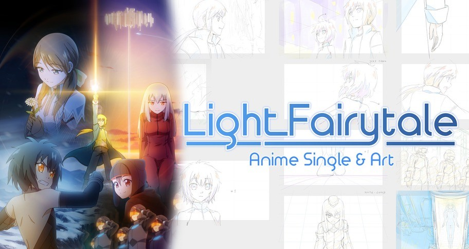 Light Fairytale Theme-song Anime Single & Art