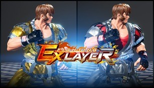 FIGHTING EX LAYER - Color Gold/Silver: Allen