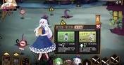 东方大战争 ~ Touhou Big Big Battle - Character Pack 2