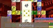 Touhou MONEY STOCKS SHOPS