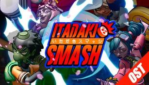 Itadaki Smash Soundtrack