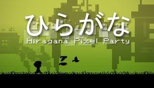 Hiragana Pixel Party