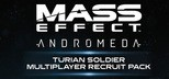 Mass Effect: Andromeda - Turian Soldier Multiplayer Recruit Pack
